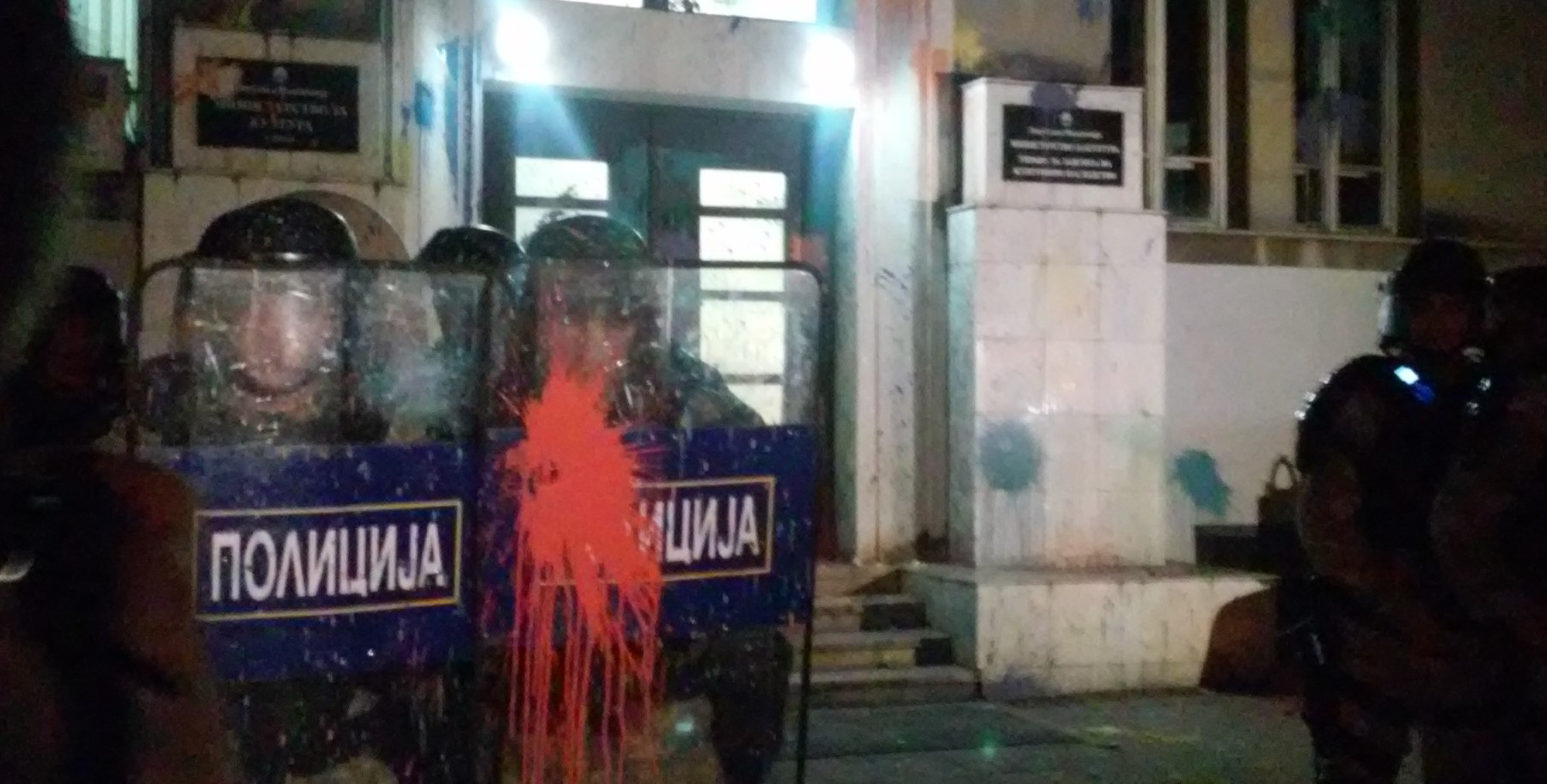 Полицијата ја бранеше зградата на Министерството за култура под канонадата јајца и балони со боја на 18 април - Фото:СДК.МК