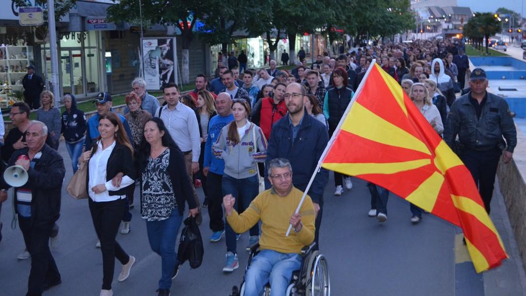 Во Струмица се протесрираше четврт ден (аматерска фотографија)