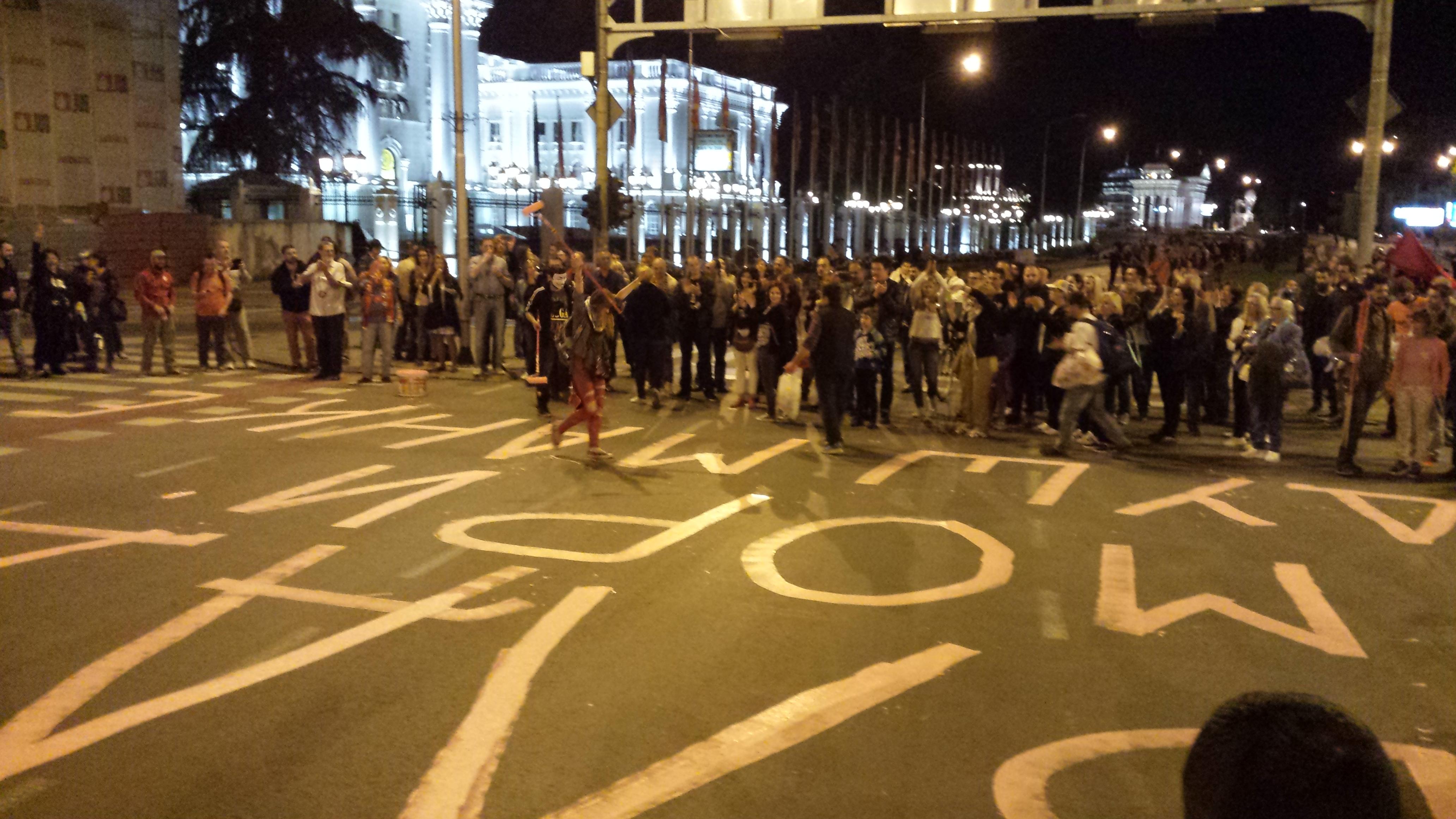 """На раскрсницата пред Владата е напишано """"Владо мори душманке"""". (Фото. СДК.МК)"""