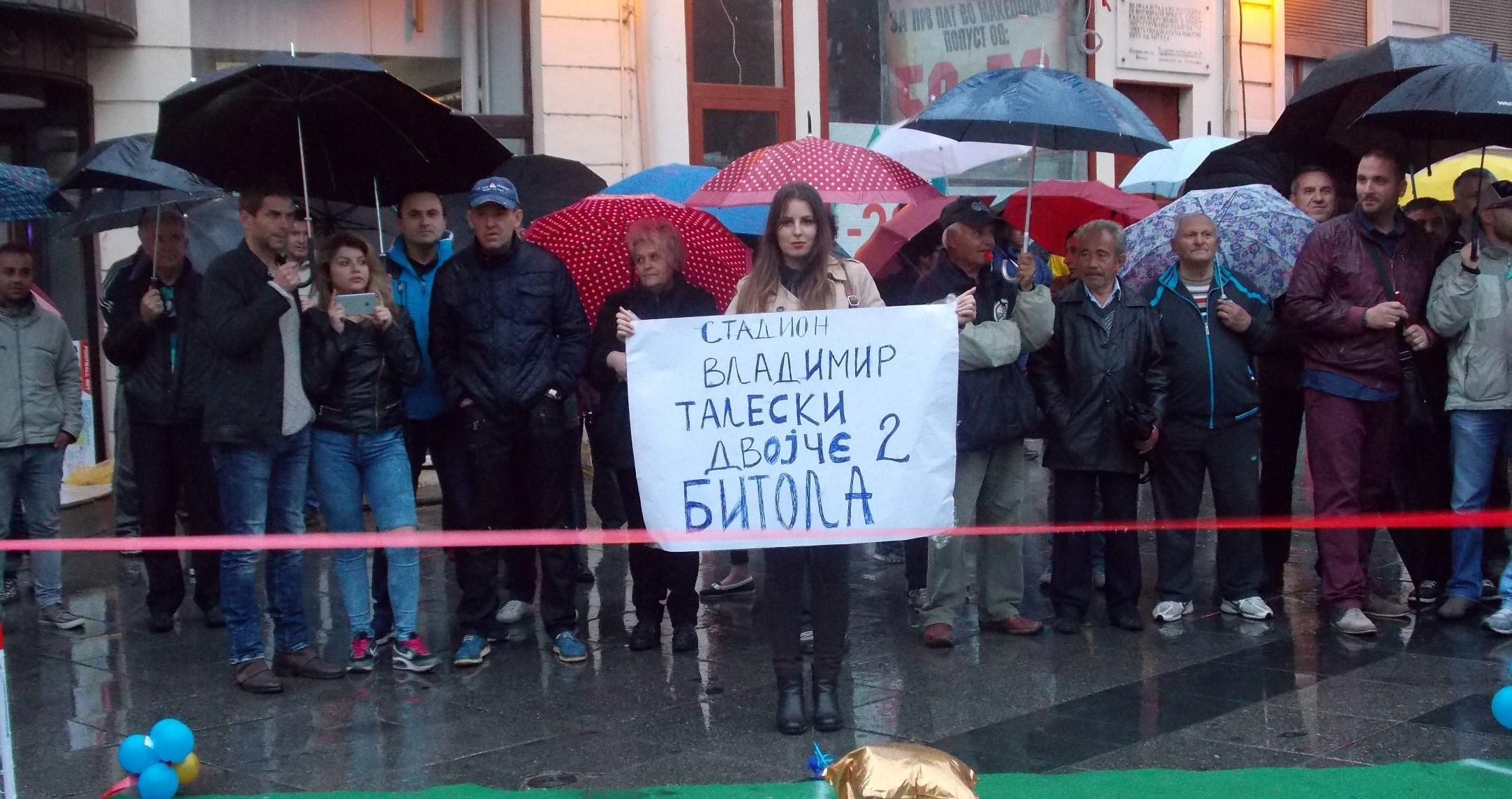 лиментина Митревска која денеска треба да се јави на распит во полиција. Таа за време на герилата крај зеленото теписонче држеше транспарент