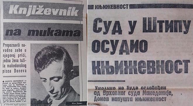 """За неговиот случај пишувале не само југословенските медиуми, туку и руска """"Правда"""", француски """"Фигаро"""" и бугарски """"24 Часа"""""""