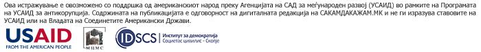 birokratija-zdravtsvo-1