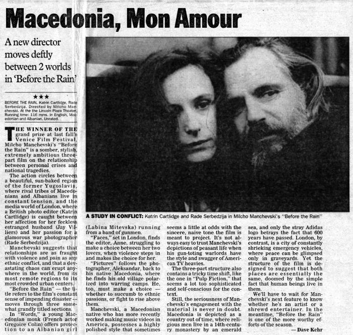 """Името на новата држава Македонија за првпат се слушна во многу земји во светот со """"Пред дождот"""" (фото од архивата на Милчо Манчевски)"""