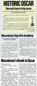 """Филмското списание """"Варајети"""" на насловната пишуваше дека Грција протестирала што Американската филмска академија го користи уставното име на Македонија при доделувањето на Оскарите 1995, кога беше номиниран """"Пред дождот"""" (фото од архивата на Милчо Манчевски)"""