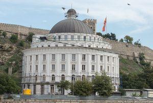 Ако се пресметаат сите договори, до сега новата зграда на Водовод во Скопје чини 20.356.673 евра (Фото: Ѓ. Личовски).