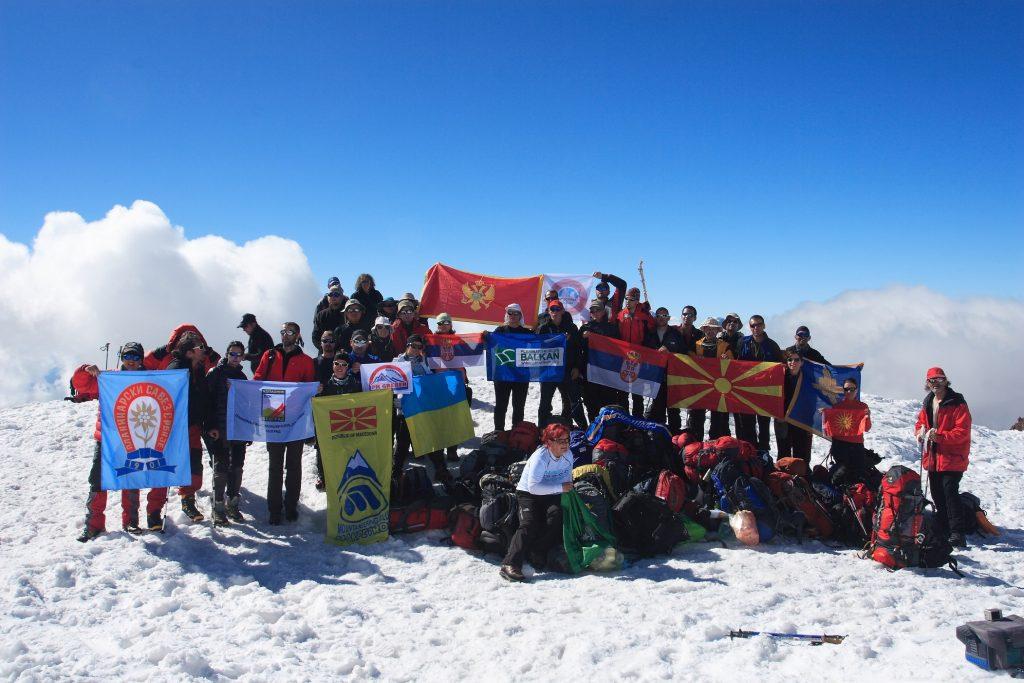 Од искачувањето на Пелистер на меѓународна експедиција