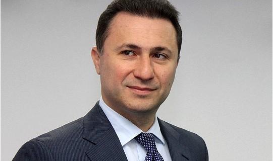 ВМРО-ДПМНЕ ЌЕ БАРА ИВАНОВ ДА ЈА ПОВЛЕЧЕ АБОЛИЦИЈАТА