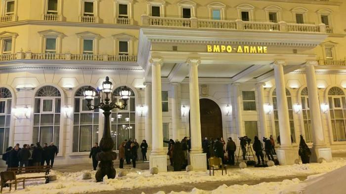 ПАЛАТАТА НА ВМРО-ДПМНЕ ПОД ХИПОТЕКА ЗА КРЕДИТ ОД ТРИ МИЛИОНИ ЕВРА