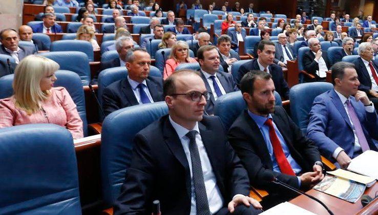 ВМРО-ДПМНЕ НЕ СЕ ВРАЌА ВО СОБРАНИЕТО