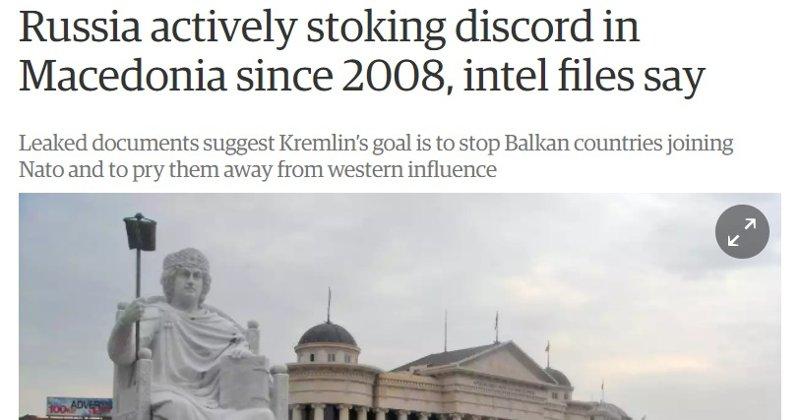 РУСИЈА ОД 2008 РАБОТЕЛА НА ДЕСТАБИЛИЗАЦИЈА НА МАКЕДОНИЈА, ПРОТЕКЛЕ ДОКУМЕНТИ ОД УБК