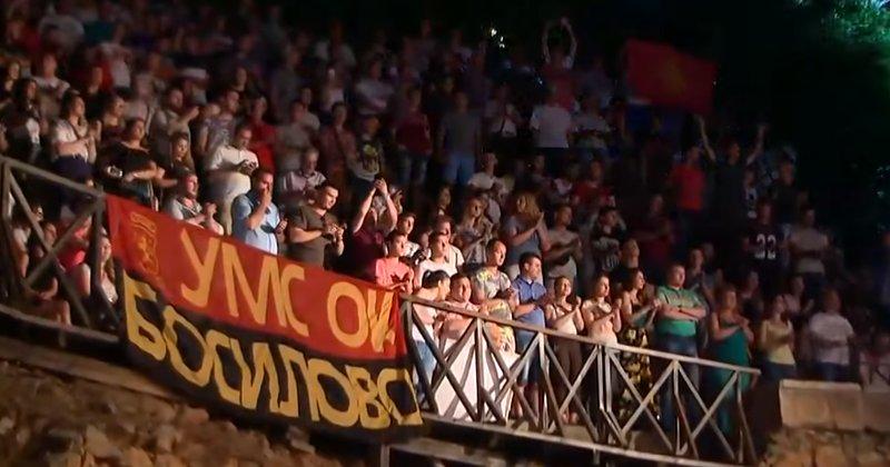 ВМРО-ДПМНЕ ПЛАТИ 500 ЕВРА ЗА ПРОСЛАВА НА МЛАДИТЕ СИЛИ ВО АНТИЧКИОТ ТЕАТАР ВО ОХРИД
