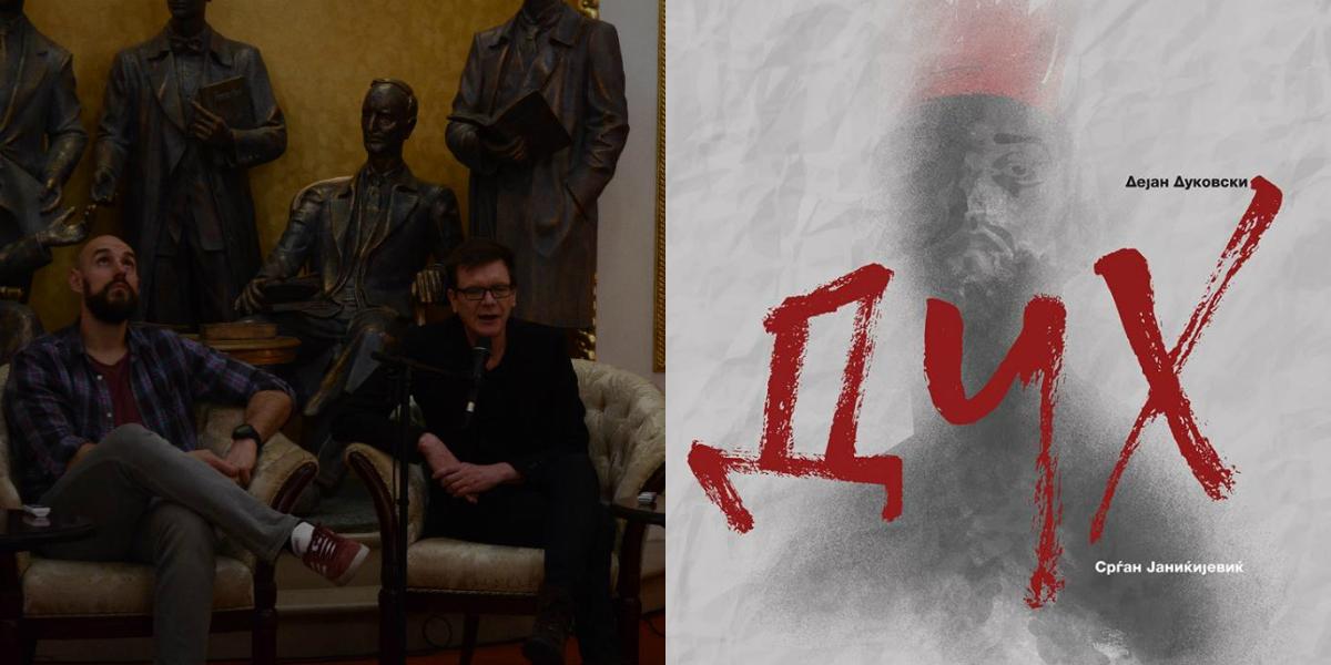 duh-tretiot-proekt-na-dukovski-i-janikijevik-premierno-vo-mnt-na-24-april