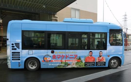 Брендирано возило со мотиви од Охрид пречекани нашите спортисти во Токио